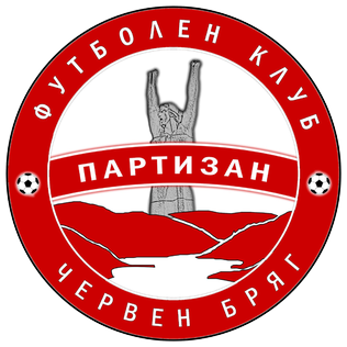FC Partizan Cherven Bryag Bulgarian football club