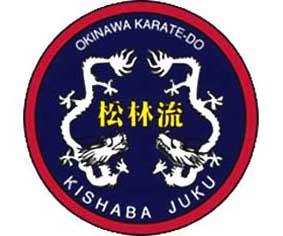 Shōrin-ryū Kishaba Juku Style of karate