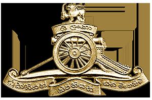 Sri Lanka Artillery