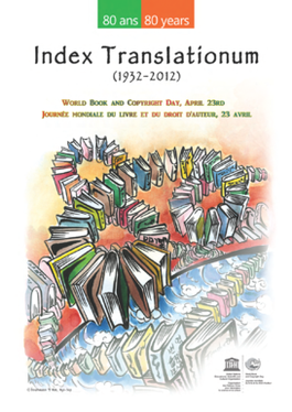 http://upload.wikimedia.org/wikipedia/en/6/67/UNESCO_World_Book_and_Copyright_Day_2012_poster.png