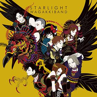 <i>Starlight</i> (Wagakki Band album) 2021 EP by Wagakki Band