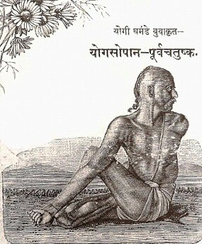 yogasopana purvacatuska  wikipedia