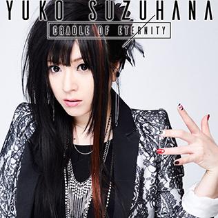 <i>Cradle of Eternity</i> 2016 studio album by Yuko Suzuhana