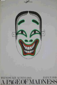 The poster features a Japanese style happy-face mask. The title appears at bottom.