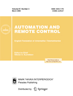 Automation and Remote Control.jpg