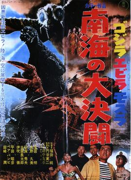Image Result For Ai Movie List