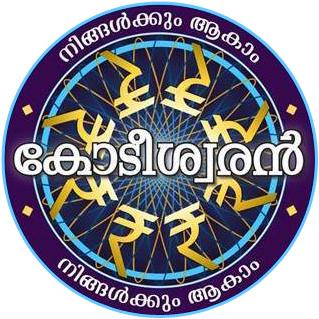 <i>Ningalkkum Aakaam Kodeeshwaran</i> Indian-Malayalm Game show