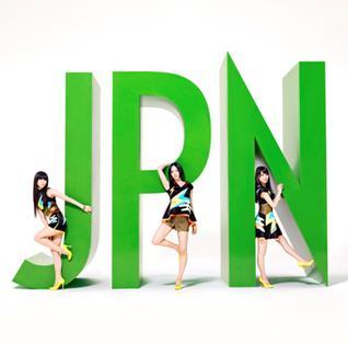 <i>JPN</i> (album) 2011 studio album by Perfume