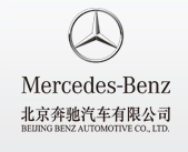 Beijing Benz Automotive logo.jpg