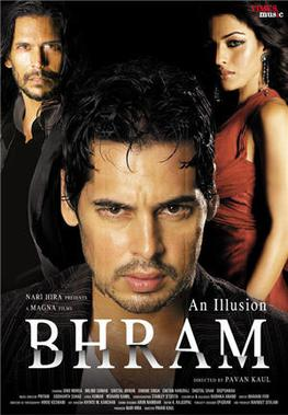 Bhram An Illusion 2008 15Mbps 1080p Untouched WebHD x264 AAC [TMB]