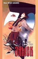 Risultati immagini per The Castle Film (1994)