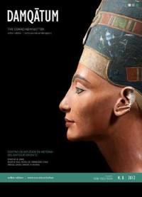 <i>Damqatum</i> Peer-reviewed academic journal