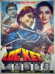 <i>Locket</i> (film) 1986 Indian film