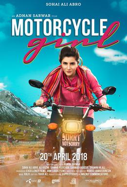 Motorcycle Girl 2018 Download And Watch Online Full Movie HD