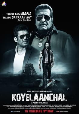Koyelaanchal (2014) Hindi 720p HDRip 1.2GB ESubs