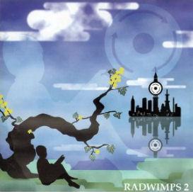 <i>Radwimps 2: Hatten Tojō</i> 2005 studio album by RADWIMPS