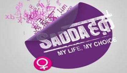 Sadda haq season 3 cast