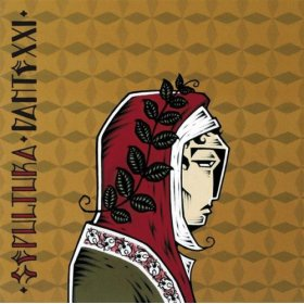 <i>Dante XXI</i> 2006 studio album by Sepultura
