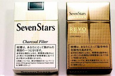 Сигареты япония купить сигареты оптом дешево доставка почтой