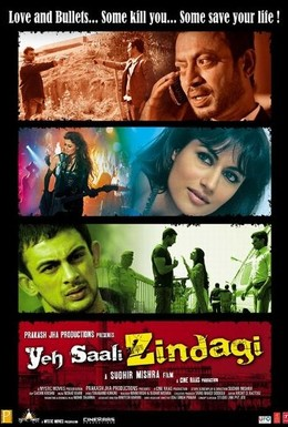 Yeh Saali Zindagi (2011) SL HB - Irrfan Khan, Arunoday Singh, Chitrangda Singh, Aditya Rao Hydari, Sushant Singh
