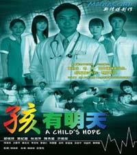 <i>A Childs Hope</i>