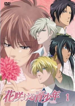 List Of Hanasakeru Seishōnen Episodes Wikipedia