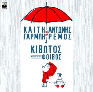 Kivotos (song) 2020 single by Katy Garbi and Antonis Remos