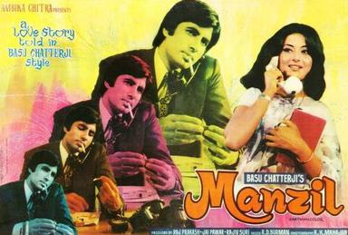 khatta meetha old hindi movie songs free download