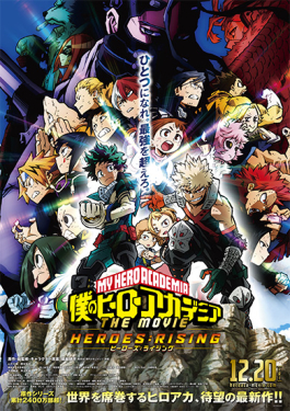 My Hero Academia: Heroes Rising - Wikipedia