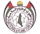 Palestinian National and Islamic Forces