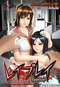 Japanese adult game