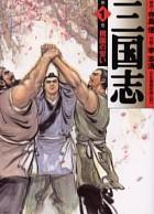 Three Kingdoms Man Hua