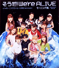 Single by morning musume