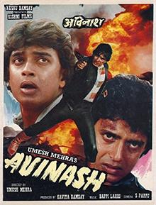 <i>Avinash</i> (film) Indian Hindi Film