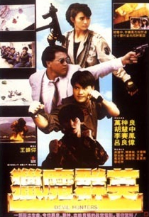 Image Result For Hong Kong Movie