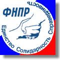 Trade unions in Russia