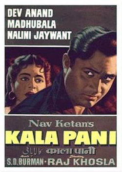 poster for Kalapani