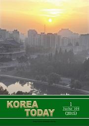 <i>Korea Today</i> North Korean magazine