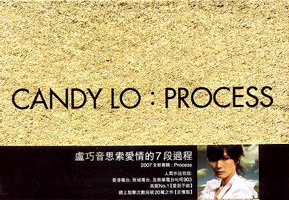<i>Process</i> (Candy Lo album) album by Candy Lo