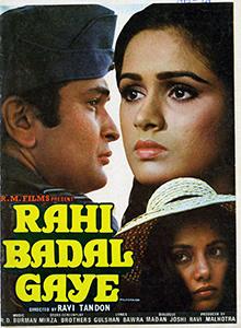 <i>Rahi Badal Gaye</i> 1985 Hindi Film