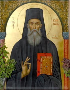 Saint Savvas from Church.jpg