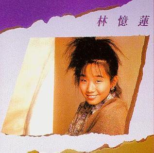 Sandy Lam (album) - Wikipedia