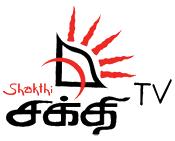 Shakthi TV-emblemo