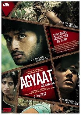 Agyaat  Movie Release Date