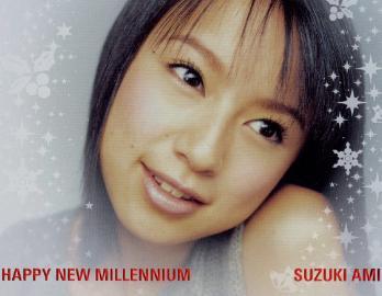 Ami Suzuki Can T Stop The Disco