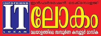 Info Kairali Magazine Pdf