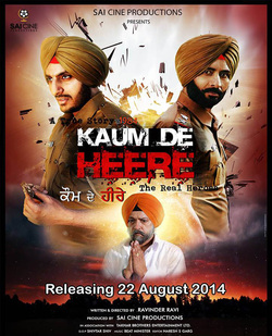 Kaum De Heere (2014) [Punjabi] SL DM - Raj Kakra, Sukhdeep Sukh