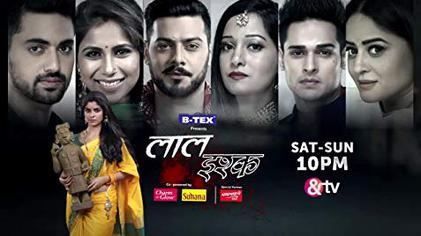Laal Ishq (2018 TV series) - Wikipedia