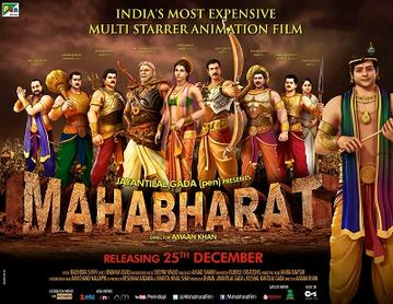 Mahabharat (2013 film) movie poster