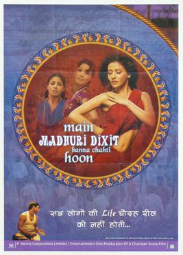 Main Madhuri Dixit Banna Chahti Hoon - Wikipedia